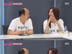"""'불청' 김완선, <strong>이하늘</strong> 이혼 소식에 화들짝 """"벌써?"""""""