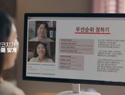 """""""단순 동영상 강의 아냐""""…'집중력·시간관리' 잡은 학습콘텐츠"""