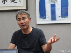 위메이드, '미르2' 싱가포르 중재 승소…손해배상금 얼마?