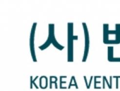 중기부, 민간 벤처확인기관으로 '벤처기업협회' 지정