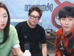 '온라인 방송 중 성희롱' 유명BJ 남순, 벌금 200만원