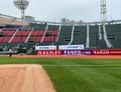 동행세일 홍보에 KBO도 동참…9개 구장 현수막 설치