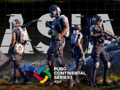 '배그' 최강자 가리자…'PCS1 아시아' 개막