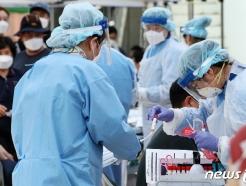 수원 서둔동 60대 여성 코로나19 확진…감염경로 추적 중