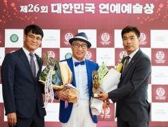 '트로트 도전' 김명환 덕신하우징 회장, 신인상 수상