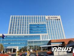 '복수노조 차별 영향력 행세'이유 벌금형 받은 경영진…항소심서 '무죄'