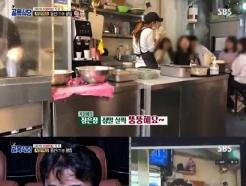 '골목식당' 백종원, 배우 박해준 이겼다? 지짐이집 자매 선택에 '함박웃음'