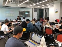 경기도, 20일까지 '1인 크리에이터 아카데미' 입문반 교육생 모집