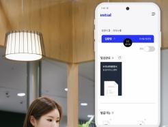 <strong>SK</strong>T, 종이서류 제출없는 '휴대폰 보험시대' 열었다