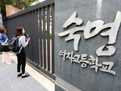 1심만 1년 '숙명여고 시험유출' 쌍둥이 재판…내달 선고