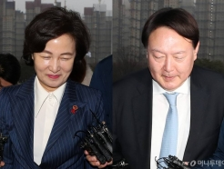 """검찰 내부 """"추미애 지시 부적절""""…""""윤석열 사퇴할 순 없다"""""""
