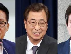 [30초 뉴스]국정원장 박지원·통일부장관 이인영·국가안보실장 서훈