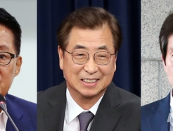 통일부 이인영·국정원 박지원·靑안보실 서훈..文 안보라인 재편