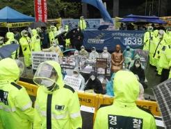 평화의 소녀상도 '집회 금지'…정의연·자유연대 못 모인다