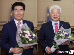 포항시의회 8대 후반기 정해종 의장, 백인규 부의장 선출