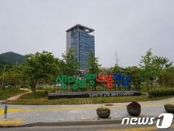 전남도, 22개 시군에 '방문판매업체 집합금지' 요청