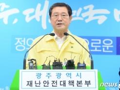 [속보] 광주 북구 거주 60대 남성 코로나19 확진