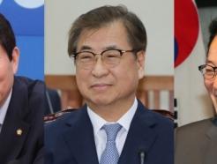 통일부-이인영, 국정원-박지원 내정… 여아, '엇갈린' 반응