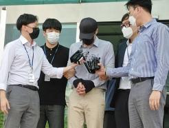 N번방 성 착취물 구매자 신상 정보 결국 '비공개'