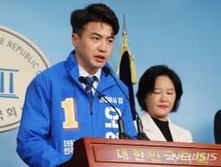 [속보]오영환, 음성판정…국회 본회의 예정대로 열릴듯