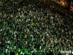 """유엔 인권사무소 """"中 모호한 법으로 홍콩 시위자 체포 경악"""""""