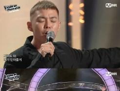 """'보이스코리아 2020' 김지현, 황주호 꺾었다…원곡자 선우정아 """"울컥한 무대"""""""
