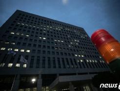[사진] 적막한 대검찰청