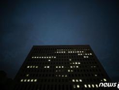 [사진] 불 밝힌 대검찰청