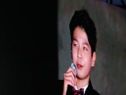 [사진] 대한민국 동행세일 캠페인송 부르는 정동원