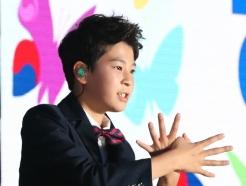 [사진] '미스터 트롯' 정동원, 귀염 폭발