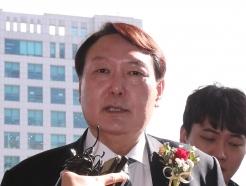 """검사장들 """"추미애 수사지휘 위법""""…""""윤석열 사퇴 안돼""""  (종합)"""