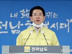 """김영록 지사 """"광주·전남 상황 매우 엄중…도민 적극 협조 필요"""""""