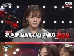'보이스코리아 2020' 김지현·이새봄·김예지·전철민 등 8人…세미파이널 진출(종합)