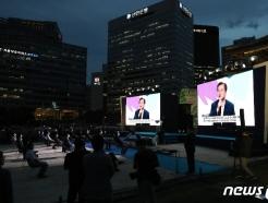 [사진] 대한민국 동행세일, 문재인 대통령 영상