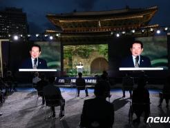 [사진] 대한민국 동행세일, 격려의 메시지 하는 정세균 총리