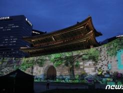 [사진] 숭례문 밝게 물들인 미디어 파사드