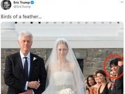 클린턴 사진 올렸다가…되로 주고 말로 받은 트럼프 아들