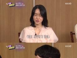 """'연중 라이브' 이정현, 강동원 첫인상 질문에 """"와 죽인다"""" 너스레"""
