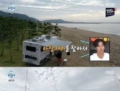 '나혼자산다' 이장우, 나홀로 캠핑 '섭죽' 요리까지…한혜연 마카쥬 도전(종합)
