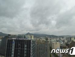 [오늘의 날씨] 부산·경남(4일, 토)…구름 많고 경남내륙 '소나기'