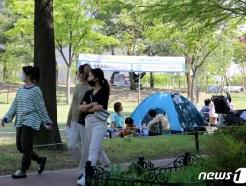 [오늘의 날씨]대전·충남(4일, 토)… 맑다가 저녁부터 구름 많아져