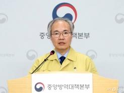 """'전파력 최대 6배' 변종 코로나 퍼졌나…""""2월보다 확산 빨라""""(종합)"""