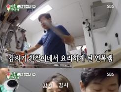 '미우새' 이연복, 재료 없는 김희철 집에서도 '대가 실력 발휘'