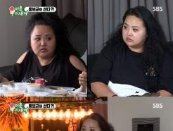 '미우새' 홍진영·홍선영, 다이어트로 또 티격태격…뚱보균 논쟁(종합)