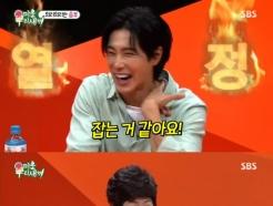 [RE:TV] '미우새' 유노윤호, 모벤져스도 반한 열정 만수르