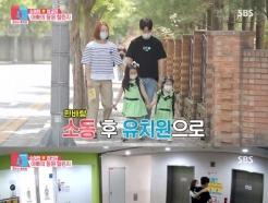 '동상이몽2' 소이현♥인교진, 육아이몽→윤상현♥메이비, 추억여행까지(종합)