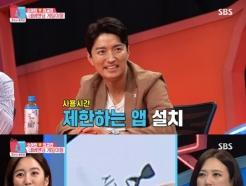 [RE:TV] '동상이몽2' 인교진 vs 소이현, 미소로 끝난 게임 전쟁…잠금 단번에 해제