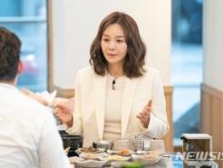 '풍문쇼' 김세아 상간녀 스캔들 공개…조정으로 마무리, 의미는?