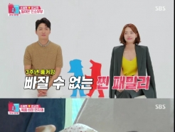 '동상이몽2' 돌아온 인교진♥소이현, 티격태격→웃음폭탄 '러블리 부부'