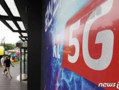 '5G 공짜폰' 불법 보조금 뿌린 이통사, 과징금 700억 넘을까